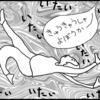 卵巣破裂当日~自宅にて(4)