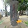 二本木神社の猿田彦