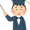 日本の科学技術を考える(4)