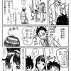 おっさんエキストラ挑戦が日本を変える!?(笑)