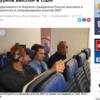 """ロシアニュース:ロシア・イスラエル、""""捕虜交換""""の交渉決裂。ロシアは「大変遺憾」。"""