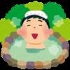 地学部部長の高木くんと幼馴染の大貴くん!2017年9月8日JUMP da ベイベー!感想