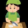【料理】もうタマネギで泣きたくない! 涙を出さない一番の秘訣は「よく切れる包丁」&「フードプロセッサー」の二刀流