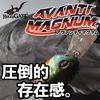 【GEECRACK】1日巻いても疲れない話題のマグナムクランク「アヴァンティマグナムDR」に新色追加!