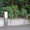 第5回 保土ケ谷→戸塚②