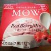 森永乳業 MOW 赤いベリーミックス