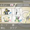 【S12思考整理】はじめての蜻蛉帰り×ボルトチェンジ!
