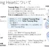 DORV(両大血管右室起始症) その3 Taussig-Bingについて  〜疾患38