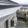 長岡市青葉台にて雨どい修理を火災保険申請のお手伝い。