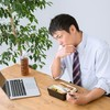 駒澤大学オンライン授業中アダルトサイトの画面共有!非常勤講師の名前は誰?