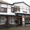 五所川原・一休寿司のばらちらし