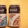 11/14に創業者来店決定!ハワイ・マウイ島にて醸造【ココナッツポーター】【IIPA】缶初登場!『MAUI BREWING COCONUT HIWA,DOUBLE OVERHEAD』