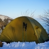 雪山での生活技術  「 スノーギアは見つけ易くしておく 」