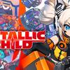 ロボっ娘が!でっけぇ武器で!敵をボコる!爽快ローグライトアクション『METALLIC CHILD』レビュー!【Switch/PC】