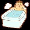 タモリ式入浴法を考える
