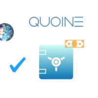 QUOINEのセキュリティ対策が業界一だと思う件について