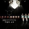 18.06.07 M Countdown 今月の少女 /YYXY(LOONA/YYXY) - love4eva