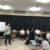 桐生市社会福祉協議会(高校生ボランティアスクール)~受託事業【活動レポート】