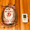 『マルカ湯たんぽ&クレセル温度計』