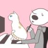 作業とネコ