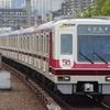 北大阪急行、開業50周年ヘッドマークを撮る。