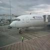 タイ国際航空搭乗レビュー TG465便 ビジネスクラス バンコク(スワンナプーム国際空港)⇒メルボルン