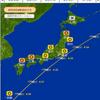 国際宇宙ステーション『きぼう』が明日29日04時30分頃から目視で見られるぞ!東北から沖縄まで広い範囲で観測出来るチャンスあり!!