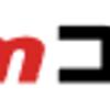 【BITCOIN】期待されたGMOのZ.comコインは残念な取引所だった【ビットコイン】