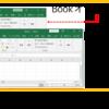 【図解!】xlwingsの使い方 | pythonでExcelを操作②ブック操作編