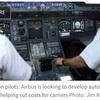 Airbus社1人のパイロットで旅客機を...