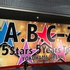 A.B.C-Z 5Stars 5Years Tour 55@横浜アリーナ