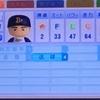太田椋(オリックスバファローズドラフト1位指名選手)(パワプロ2012)