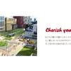 【開催日未定】「新規事業に挑戦を続ける不動産インフラベンチャー」(㈱アクトコール)