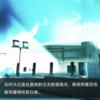 """【魔女兵器 翻訳】ACTIVITY.1_深潜症 PART.20 """"待って!"""""""