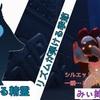 sky再訪リズムが弾ける季節が書庫にやって来る!!5月13日より開催予定【Sky星を紡ぐ子どもたち】