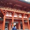 8 武蔵國一之宮 氷川神社(埼玉県さいたま市)+α【全国一之宮巡拝の記録】