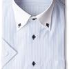暑い夏、1回着るとふつうのシャツにはもどれなくなる驚異の商品が1つ!