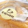 刈羽村「至福の時間」スイーツコーナーの「杏仁とマンゴーのロールケーキ」が、ほんのりまろやかでした( ̄▽ ̄)