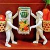 2019年4月オープン!野菜と真剣に向き合うカゴメ野菜生活ファーム
