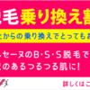 月間100PV達成!