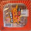 【生協】コーライ食品のおいしい白菜キムチ