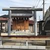 春日部の八坂神社は何故この場所に鎮座しているのか?
