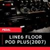 POD 2.0から受け継いだサウンド!LINE6 ( ライン6 ) / FLOOR POD PLUS レビュー