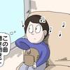 後の事を考えるの無理〜英語話せるようになりたい