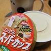 アイスを食べながら。