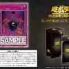 方界の新規カード《方界降世》が20thアニバーサリーレジェンドコレクションで収録!!ヴィジャムが出てくるぞ・・・