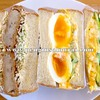 サンドイッチを作る
