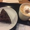 #207 スターバックス アメリカンスコーン ミックスベリー&チョコレート