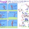 ■160129 フットワーク改善作戦「球際に強くなれ」 その6