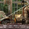 【タイムマシン-アイテム探しゲーム日本語】最新情報で攻略して遊びまくろう!【iOS・Android・リリース・攻略・リセマラ】新作スマホゲームが配信開始!